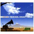 TVアニメ「けものフレンズ」オリジナルサウンドトラック/CD/VIZL-1164