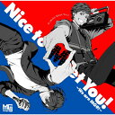 アイチュウ Nice to Meet You! ~We are MG9!~(初回限定盤)/CDシングル(12cm)/ JVCケンウッド・ビクターエンタテインメント VIZL-1426