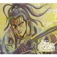 戦国パチンコ「CR花の慶次」ベスト・アルバム/CD/KIZC-261