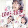 LOVE TRIP/しあわせを分けなさい(初回限定盤/Type B)/CDシングル(12cm)/KIZM-90443