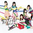ハイテンション(Type B)/CDシングル(12cm)/KIZM-457
