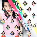 ハイテンション(初回限定盤/Type A)/CDシングル(12cm)/KIZM-90455