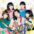 ハイテンション(初回限定盤/Type D)/CDシングル(12cm)/KIZM-90461