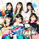 ハイテンション(初回限定盤/Type E)/CDシングル(12cm)/KIZM-90463