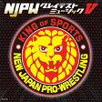 新日本プロレスリング NJPWグレイテストミュージックV/CD/KICS-3448