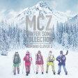 MCZ WINTER SONG COLLECTION/CD/KICS-3455