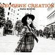 NEOGENE CREATION(初回限定盤/Blu-ray Disc付)/CD/KICS-93456