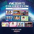 AKIBA'S COLLECTION/CD/KICA-3267