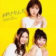 未定/CDシングル(12cm)/KIZM-501