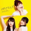 未定/CDシングル(12cm)/KIZM-505