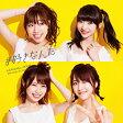 未定/CDシングル(12cm)/KIZM-507