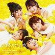 未定/CDシングル(12cm)/KIZM-90503