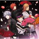 うたの☆プリンスさまっ♪Eternal Song CD「雪月花」Ver.FLOWER/CDシングル(12cm)/ キングレコード QEZB-5