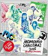 ももいろクリスマス2015 ~Beautiful Survivors~ Blu-ray BOX