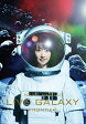 NANA MIZUKI LIVE GALAXY -FRONTIER-/DVD/KIBM-589