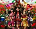 "MOMOIRO CLOVER Z DOME TREK 2016""AMARANTHUS/白金の夜明け""Blu-ray BOX(仮)"