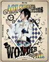 蒼井翔太 LIVE 2016 WONDER lab.~僕たちのsign~(Blu-ray)