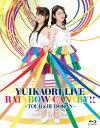 ゆいかおり LIVE「RAINBOW CANARY!!」~ツアー&日本武道館~