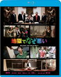 地獄でなぜ悪い/Blu-ray Disc/KIXF-4066