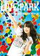 NANA MIZUKI LIVE PARK × MTV Unplugged:Nana Mizuki/DVD/KIBM-645