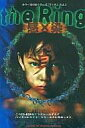 Windows95/98/Mac漢字Talk7.5以降 CDソフト the Ring 感×染 ホラーROMシリーズ「リング」Vol1