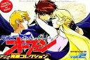Win95/98&Mac CDソフト 魔術士オーフェン アニメ完璧コレクションVol.2