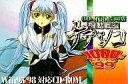 Win95/98 CDソフト 劇場版機動戦艦ナデシコ1000%コレクション99