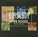 Win95-98 CDソフト BOY×BOY AFTER SCHOOL