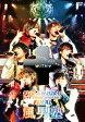 風男塾ライブツアー2016-2017 ~WITH+~ FINAL 中野サンプラザホール/DVD/TEBI-68442