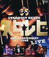 STARDUST REVUE 35th Anniversary Tour「スタ☆レビ」(仮)/Blu-ray Disc/TEXI-75028