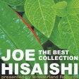 THE BEST COLLECTION/CD/UPCI-1048