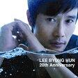 イ・ビョンホン 20th Anniversary~HIP KOREA 完全版~/DVD/UPBH-9447