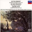 シューベルト:アルペジオーネ・ソナタ、他/SACD/UCGD-9016