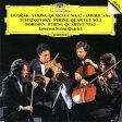 ドヴォルザーク/チャイコフスキー/ボロディン:弦楽四重奏曲/CD/UCCG-50079