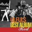 赤盤だぜ!!/CD/UPCY-6905