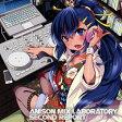 アニソンMIXラボラトリー ~セカンド レポート~/CD/UICZ-4325