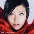 ULTRA BLUE/CD/TOCT-26067