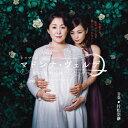 NHKドラマ10 マドンナ・ヴェルデ オリジナル・サウンドトラック/CD/TOCP-71078