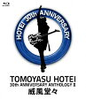 """30th ANNIVERSARY ANTHOLOGY II """"威風堂々""""/Blu-ray Disc/TOXF-5710"""