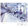 透明な色(Type-B)/CD/SRCL-8665