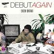 大滝詠一 DEBUT AGAIN 完全生産限定盤 アナログ・レコードLP盤 CD