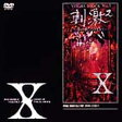 VISUAL SHOCK Vol.3 刺激~夢の中にだけ生きて~/DVD/KSB5-5737