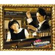 のだめカンタービレ 最終楽章/CD/ESCL-3343