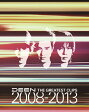 THE GREATEST CLIPS 2008-2013/Blu-ray Disc/ESXL-47