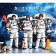 超いきものばかり~てんねん記念メンバーズBESTセレクション~/CD/ESCL-5560