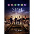 GALAXY OF 2PM(初回生産限定盤B/JUN.K×TAECYEON盤)