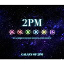 GALAXY OF 2PM リパッケージ(初回生産限定盤)