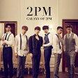 GALAXY OF 2PM リパッケージ
