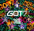 "GOT7 Japan Tour 2016""モリ↑ガッテヨ""In MAKUHARI MESSE(初回生産限定盤)"