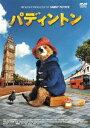 パディントン/DVD/ ポニーキャニオン PCBE-55841
